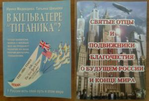 """Решение о возвращении Савченко в Украину может быть принято после вступления в силу """"приговора"""", - Порошенко - Цензор.НЕТ 6259"""