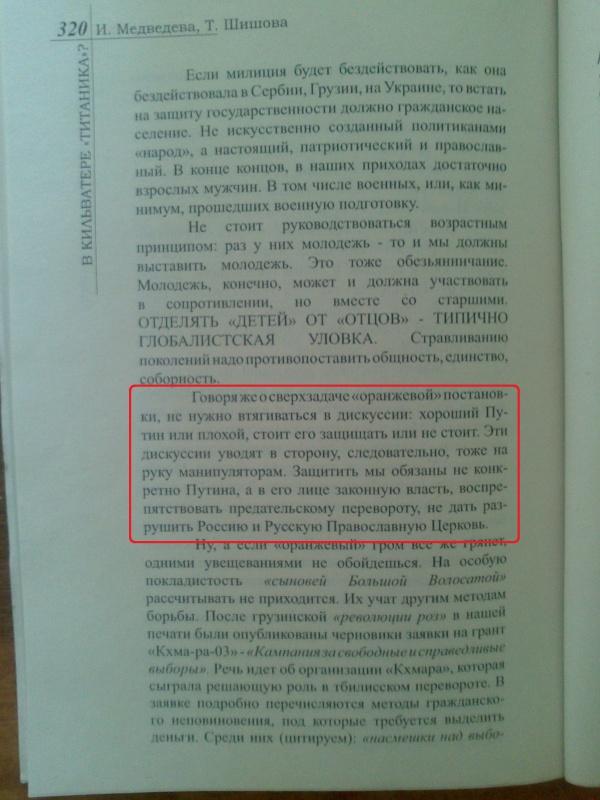 """Решение о возвращении Савченко в Украину может быть принято после вступления в силу """"приговора"""", - Порошенко - Цензор.НЕТ 6346"""