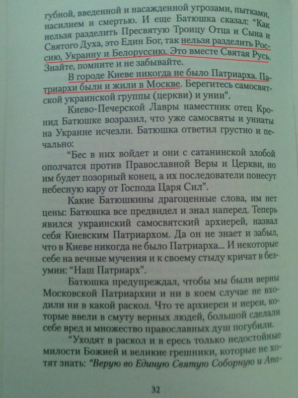 """Решение о возвращении Савченко в Украину может быть принято после вступления в силу """"приговора"""", - Порошенко - Цензор.НЕТ 9908"""