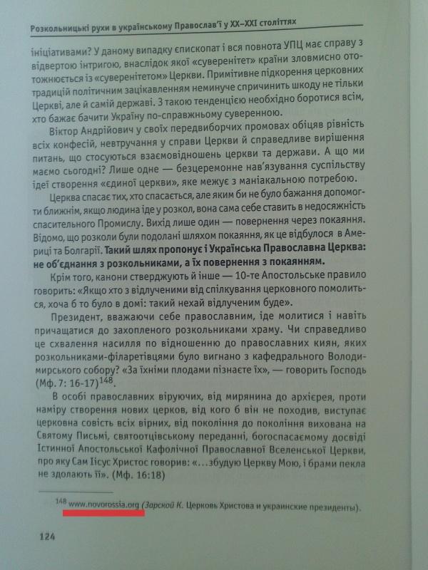 """Решение о возвращении Савченко в Украину может быть принято после вступления в силу """"приговора"""", - Порошенко - Цензор.НЕТ 3442"""