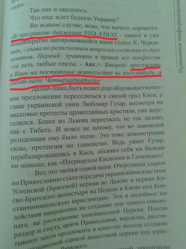 """Решение о возвращении Савченко в Украину может быть принято после вступления в силу """"приговора"""", - Порошенко - Цензор.НЕТ 8459"""