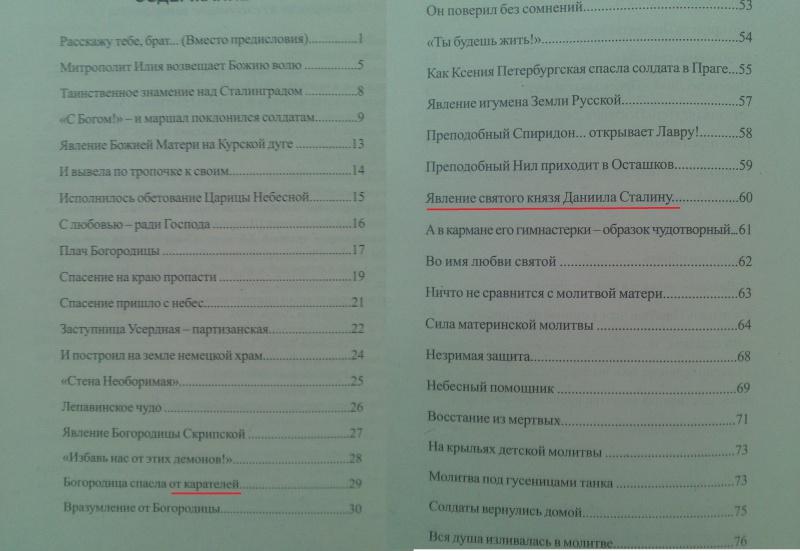 """Решение о возвращении Савченко в Украину может быть принято после вступления в силу """"приговора"""", - Порошенко - Цензор.НЕТ 7373"""