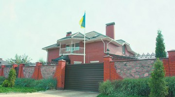 Яценюк дім